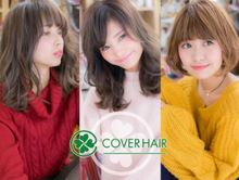 COVER HAIR bliss大宮西口店